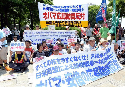 """日本民众集会要求""""废核"""""""