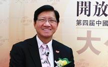 叶泽恩:港在服务业可与内地合作
