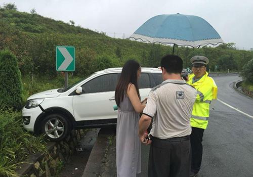 高速发生车祸 女子弃车先回家吃饭