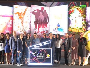柠萌影业发布八部电影片单 影剧联动布局国际市场