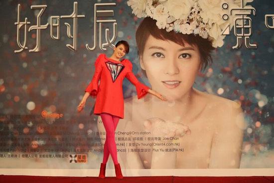 梁咏琪宣布由9月开始将展开入行20周年巡回演唱会