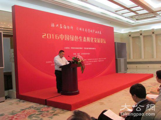 青岛万源生物科技有限公司董事长王飞.大公报记者孙琳/摄
