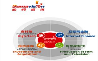 创业、团队、创新三大精神铸就数码视讯集团