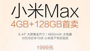 1999元!小米Max顶配开卖 4GB+128GB