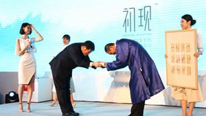 "TCL通讯中国区发布2016年首款产品""初现"""