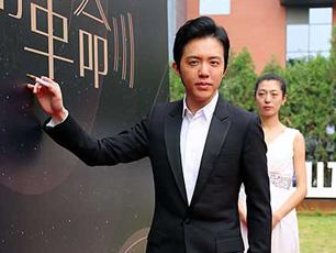 李雲迪古典音樂新傳播 打造網絡新視聽
