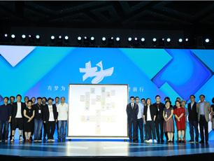 華策公佈計劃片單築夢電影 《太陽的後裔》將拍中國電影版