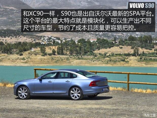沃尔沃(进口) 沃尔沃S90 2016款 2.0T T6 AWD智尊版