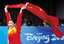 中国蹦床队积极训练 教练坦言赛台升高影响选手发挥