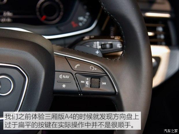 奥迪(进口) 奥迪A4(进口) 2016款 allroad quattro