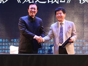 唐国强入股华人全球影业集团 确定为《龙之战2》中方演员