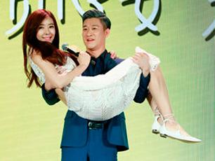 周韋彤成女神段子手 搭檔相聲大咖演繹《情況不妙》