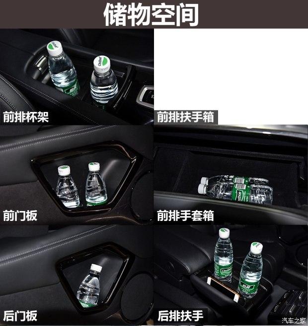 广汽讴歌 讴歌CDX 2016款 中级两驱型