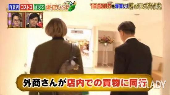 日本電視節目