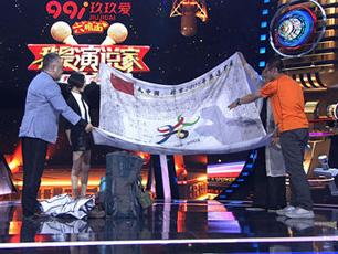 《我是演說家》第三季今晚再度來襲 中國徒步第一人震撼出場