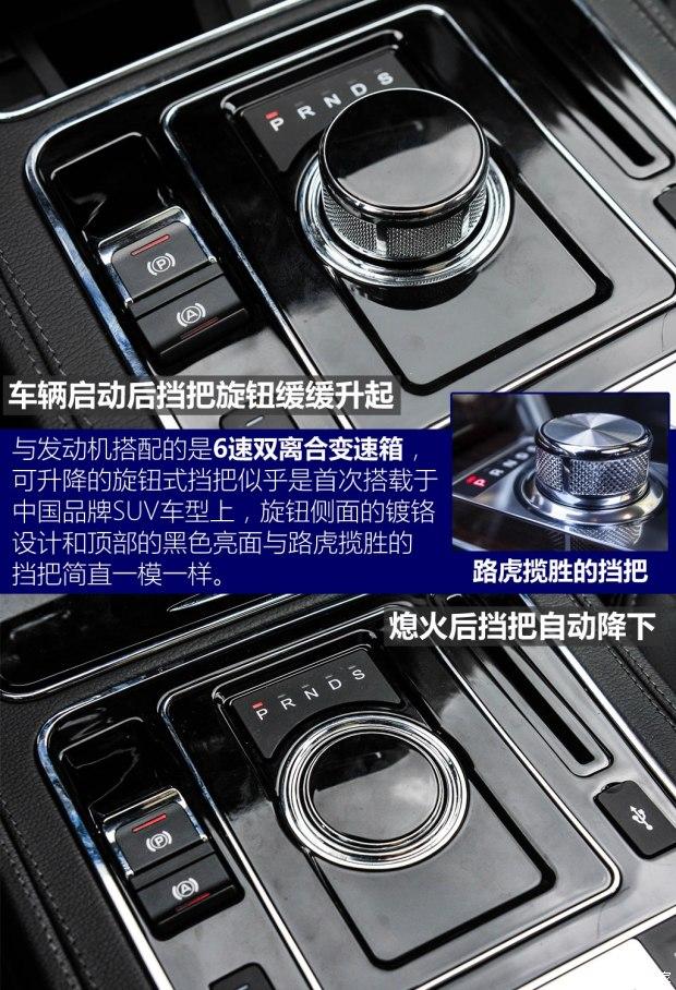 众泰汽车 众泰T600 2016款 运动版 2.0T 自动旗舰型