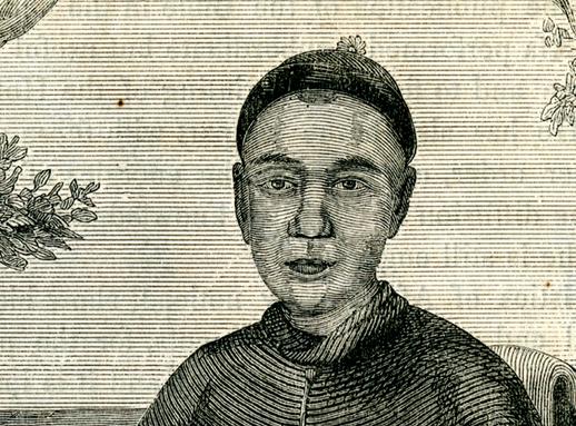 [历史名人在香港]1850年代洪仁玕的香港之行