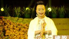 華嚴頌2016五台山大型音樂祈福法會盛大莊嚴呈現