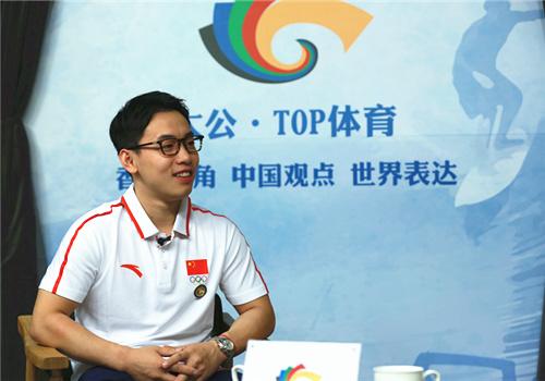 大公·Top体育预告|奥运冠军邹凯忆辉煌谈创业