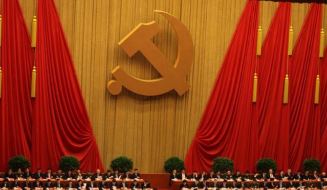 中共十八届六中全会10月召开 将研究全面从严治党