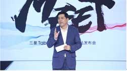 三星Galaxy TabPro S及筆記本電腦全新首發 京東正式開啟預約