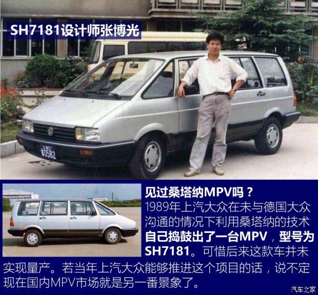 上汽大众 桑塔纳经典 2004款 1.8L 标准型