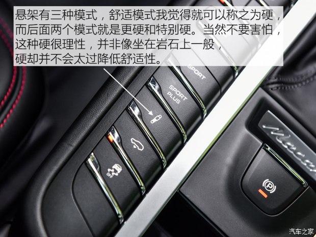 保时捷 Macan 2017款 Macan GTS 3.0T