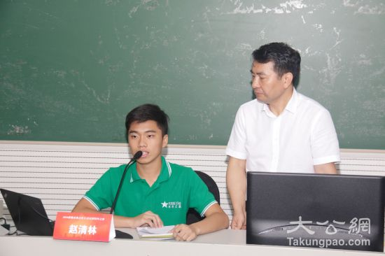 来自香港大学社年级和高中法律一专业科学朱子源a年级站到赵清林学生钦州v年级二中图片
