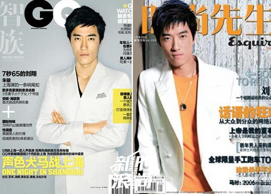 劉翔雜誌封面