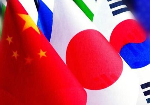 中日韩外长会今日举行 能否促成首脑会谈成焦点