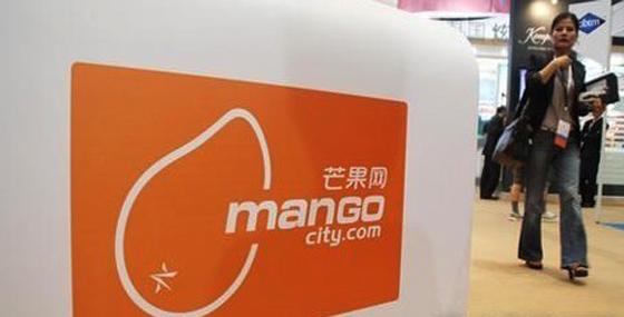 芒果网料收入翻倍三年内上市