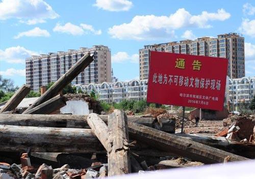 """""""辽沈战役""""决策之地7处文物被拆毁"""