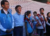 花莲市长补选 国民党胜出 洪:民众望国民党团结