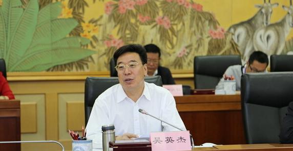 吴英杰接棒陈全国掌西藏 杜家毫任湖南省委书记