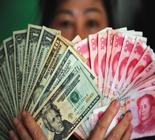 貶值下人民幣國際化重上路