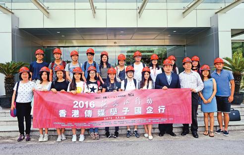 [范长江行动国企行]协鑫领先全球清洁能源产业