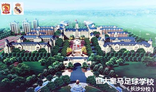 据悉,恒大湖南海花谷项目是湖南湘江新区引进的引领性,支撑性文化