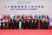 """姜躍春:G20杭州峰會將為世界經濟開中國""""藥方"""""""