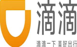 """滴滴立志成为""""互联网+交通""""领域世界级民族企业"""