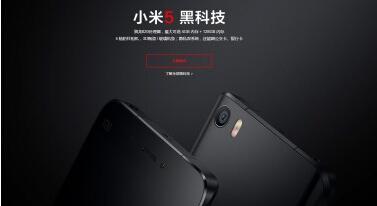 中秋节送礼,小米5成最抢手的旗舰手机