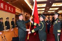 """北京观察:解放军""""4+2""""新架构"""