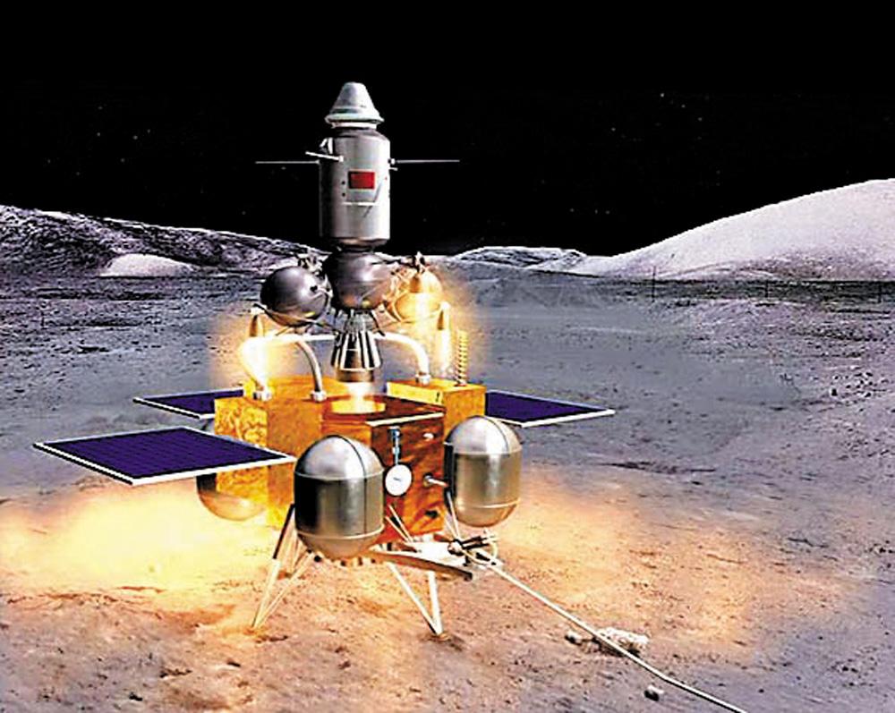 嫦五明年钻月面2米取壤 新技术为载人登月铺路