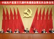 六中全会下月24日在京召开 增强拒腐防变能力