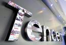 十银行承诺向腾讯贷款15亿