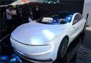 搭载人工智能 乐视将公布量产车型消息
