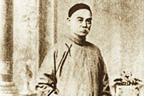 1850年代洪仁玕的香港之行
