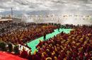 震撼!西藏僧俗共贺格鲁派最大寺院哲蚌寺建寺600周年