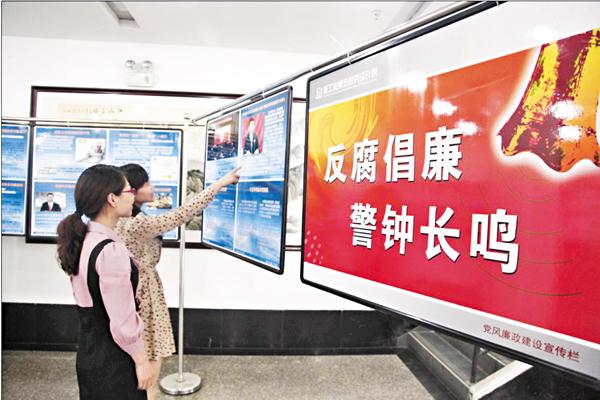著名制度反腐专家,中国纪检监察学院原副院长李永忠预料,此次修订将