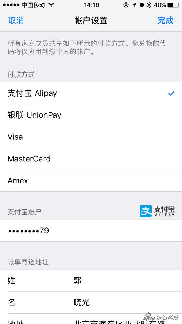 目前部分用户已经刻可以看到app store中的支付宝