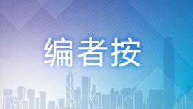 粤北绿色崛起迈入发展快车道
